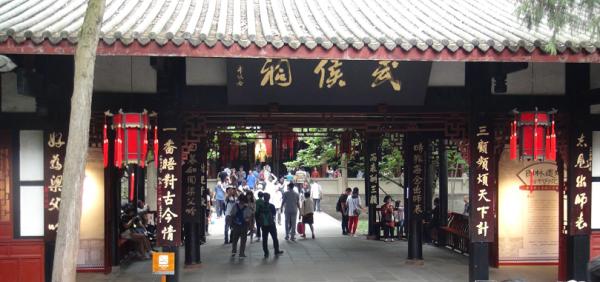 中国旅行3 写真2